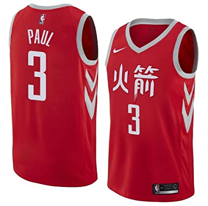 pretty nice 46e73 355ae Amazon.com : Nike Men's Chris Paul Houston Rockets City ...