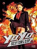 Yo Yo Sexy Girl Cop