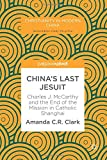 img - for China s Last Jesuit: Charles J. McCarthy and the End of the Mission in Catholic Shanghai (Christianity in Modern China) book / textbook / text book