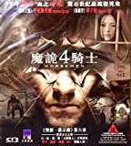 Horsemen (2009) By CN Version VCD~In English w/ Chinese Subtitles ~Imported From Hong Kong~