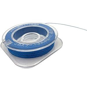 Xiaozxwlhq 50m Nylon Guide Wrapping Fishing Line, DIY Road Braid Line,Repairing Guide Fixing Metallic Threads