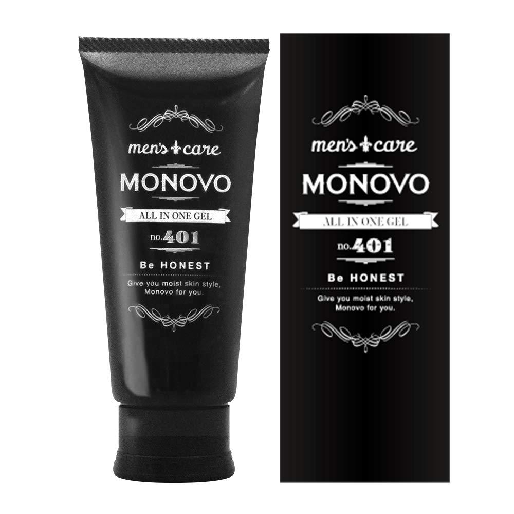 【MONOVO】オールインワンジェルのサムネイル