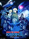 MOBILE SUIT GUNDAM THE ORIGIN Artesia's Sorrow (Dubbed)