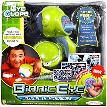 EyeClops Bionic Eye - sharedreviews.com
