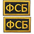2PCS Russian Spetsnaz,FSB Tactical Military Funny Applique Fastener Hook and Loop Patch for Caps,Bags,Backpacks,Tactical Vest,Military Uniforms