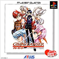 Growlanser (Atlus Best Collection) [Importación de Japón]