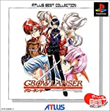 Growlanser (Atlus Best Collection) [Japan Import]
