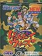 ゲームボーイウォーズターボ ゲーム缶Vol.7