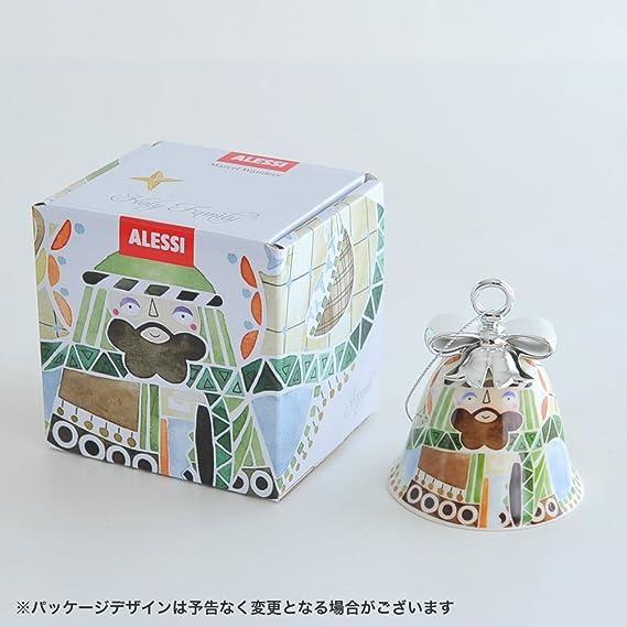 Alessi Weihnachttsschmuck Porzellan 7.2 x 7.2 cm Bunt