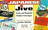 Japanese Jive, Caroline McKeldin, 0834802783
