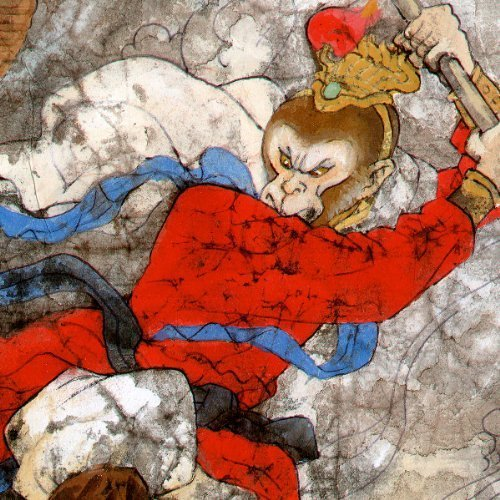 The Monkey King: A Superhero Tale of China, Retold from The Journey to the West (Ancient Fantasy) by Shepard, Aaron Published by Skyhook Press (2008) Paperback