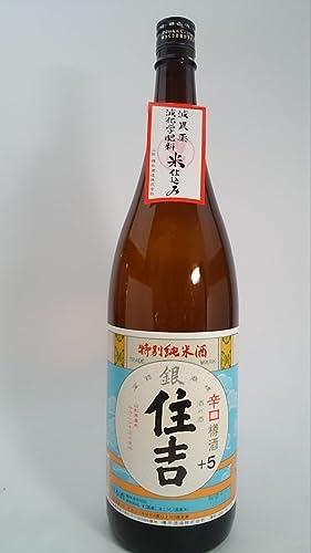 極上住吉 銀 特別純米酒 辛口 1800ml