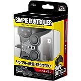 PS3/PS Vita TV用シンプルコントローラー