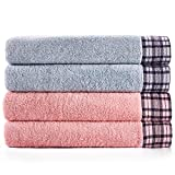 Clearance! Bathroom Towel Set, 4 Pieces British Style Jacquard Towel,Large Bath Towels 100% Cotton,Suitable For Pool, Gym, Hotel,Travel,college dorm room accessories,Brown and Blue (patterned, 4)