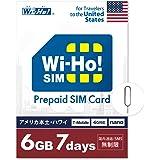 【海外SIMならWi-Ho!SIM】 アメリカ 本土 ハワイ 6GB 7日間 4G LTE 国内通話 SMS 無制限 T-Mobile 回線利用 SIMピン付き 日本語24Hサポート