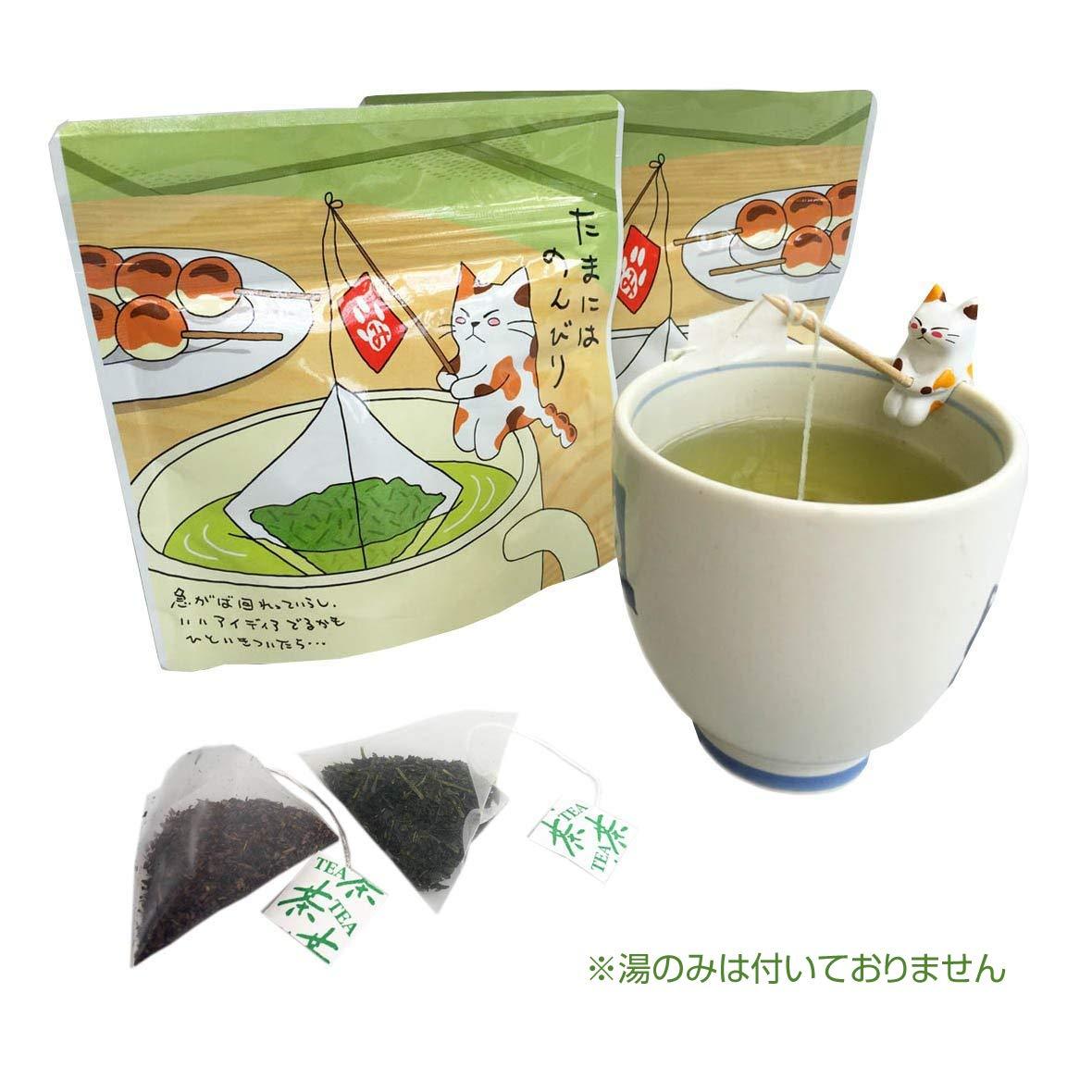温かいお茶を飲んで空腹感を落ち着かせよう