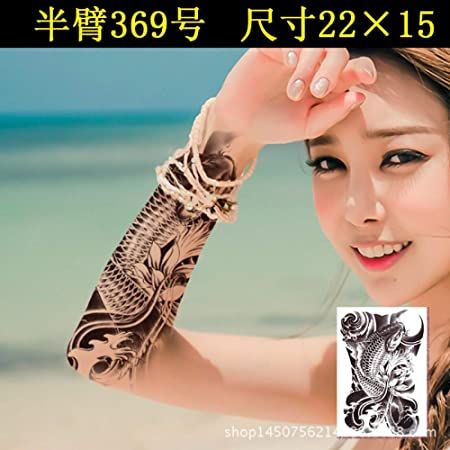tzxdbh 5 Unids-Tattoo Sticker Impermeable Estilo Explosivo ...