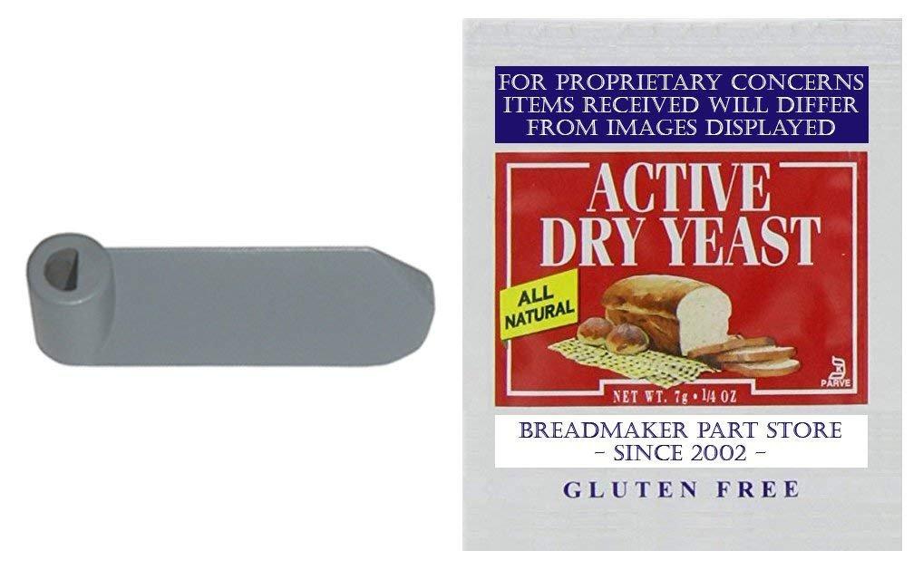 New Kneading Paddle Fits Welbilt Model ABM-4100T Knead Blade ABM-4100-T Dough Hook Mixer Arm Blender ABM4100-T Bread Maker Machine Attachment Peice Breadmaker Replacement Part [Kneader/Yeast Bundle]