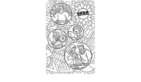 NTV La Gran Historia: Biblia Interactiva, blanco en tela para colorear (The Gospel Project) (Spanish Edition): Heath McPherson, B&H Español Editorial Staff: ...