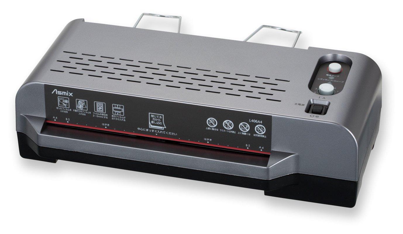 アスカ Asmix ラミネーター 厚口可 4本ローラー A4対応 L406A4