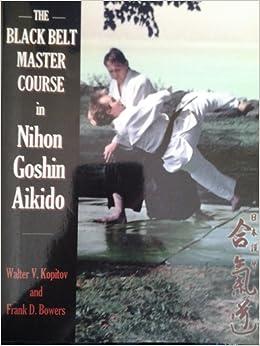 Aikido Technique Books