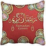 Throw Pillow Cover Square 18x18 Inches Abstract Kareem Is Beautiful Arabic the Uraza Night Sky Celebration Adha Arabian Believe Culture Polyester Decor Hidden Zipper Print On Pillowcases