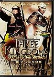 Three Kingdoms: Resurrection of the Dragon (2008)