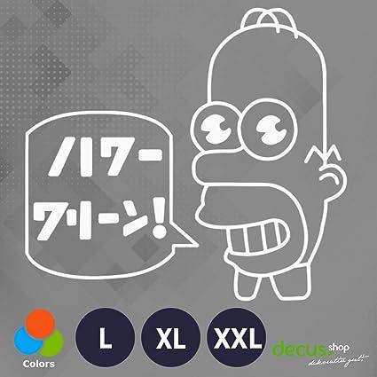 Decus Mr. Sparkle Simpsons Japón//Pegatinas OEM JDM Style ...