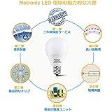 LED電球 E17口金 60W形相当 7W 昼白色 (1個入り)1