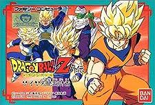 Dragon Ball Z Gaiden: Saiyajin Zetsumetsu Keikaku, Famicom Japanese NES Import