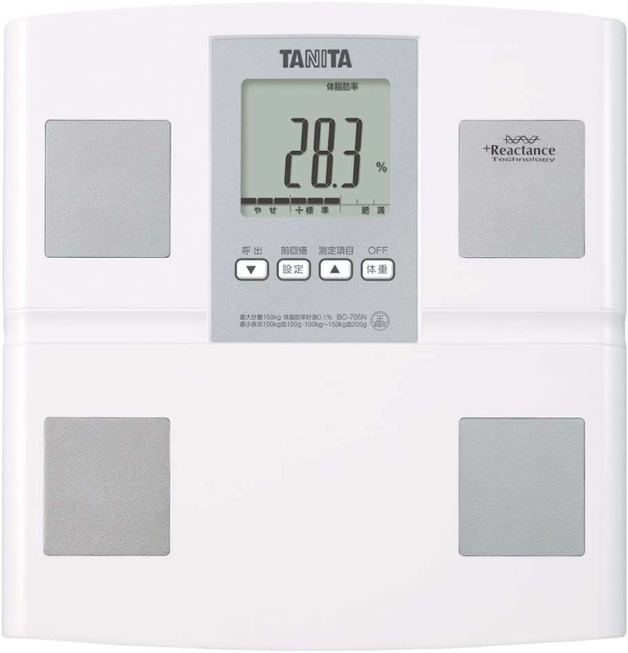 Tanita Body Composition Meter BC-705N-WH White Easy Measurement with Pita Function to Ride Made in Japan