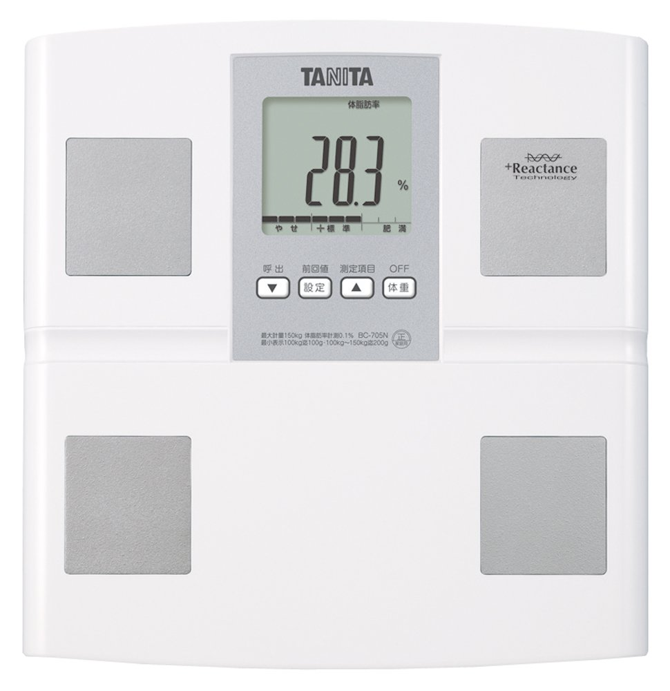 Tanita Body Composition Meter BC-705N-WH (White) Easy Measurement with Pita Function to Ride Made in Japan by TANITA
