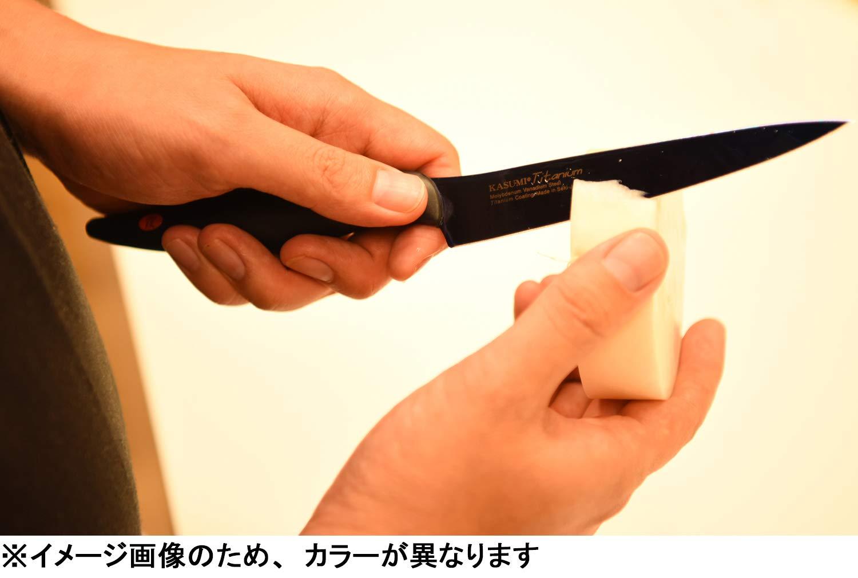 Compra Kasumi cuchillo en Amazon.es