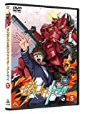 Animation - Gundam Build Fighters Try 5 [Japan DVD] BCBA-4653