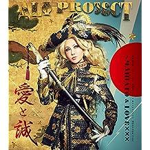 Ai To Makoto (Limited)
