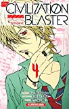 The Civilization Blaster Vol.4