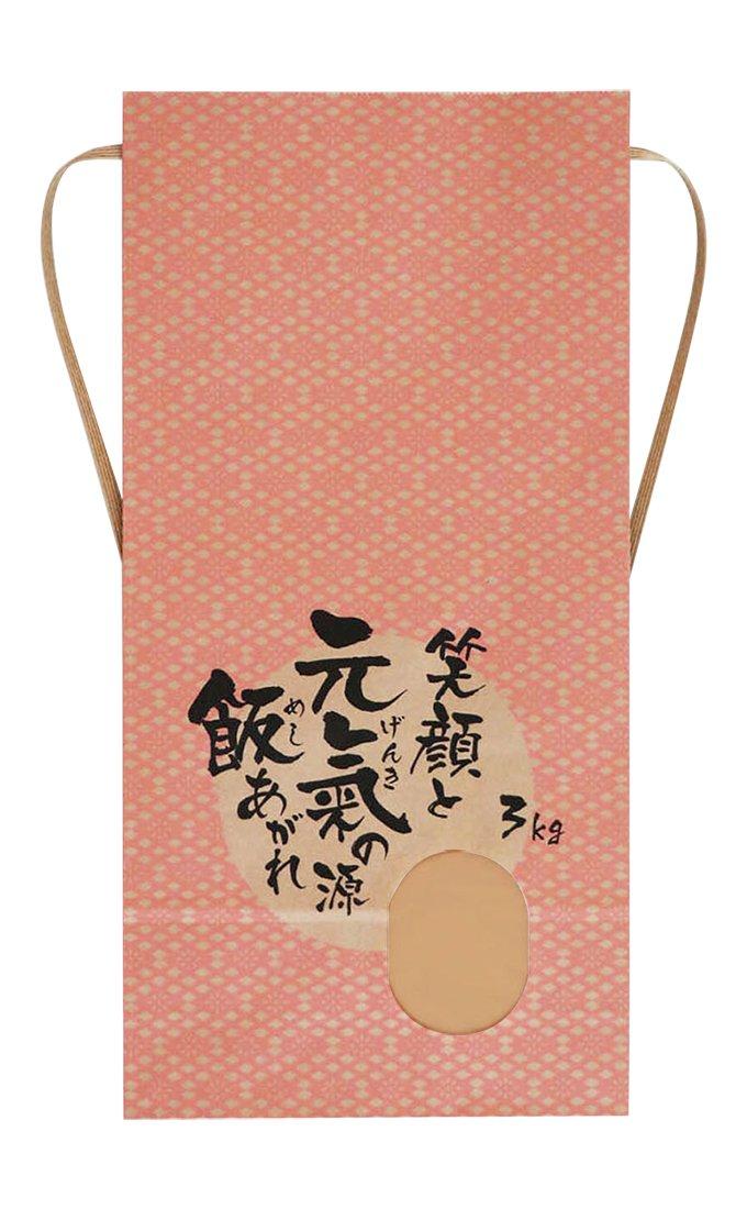 米袋 3kg用 銘柄なし 1ケース(300枚入) KH-0033 元氣の源 B077GJZQNV 3kg用米袋|1ケース(300枚入)