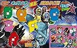 Uchu Sentai Kyuranger to Asobou! (Kodansha Mook (MOOK TV magazine))