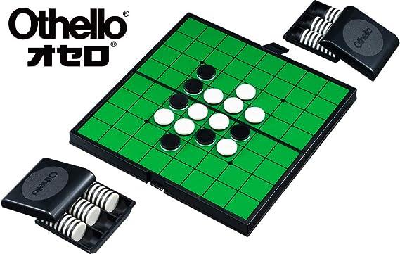 Megahouse 4975430010034 - Juego de Tablero (Deducción, Niños y Adultos, Japonés, Japonés, De plástico, Negro, Blanco): Amazon.es: Juguetes y juegos