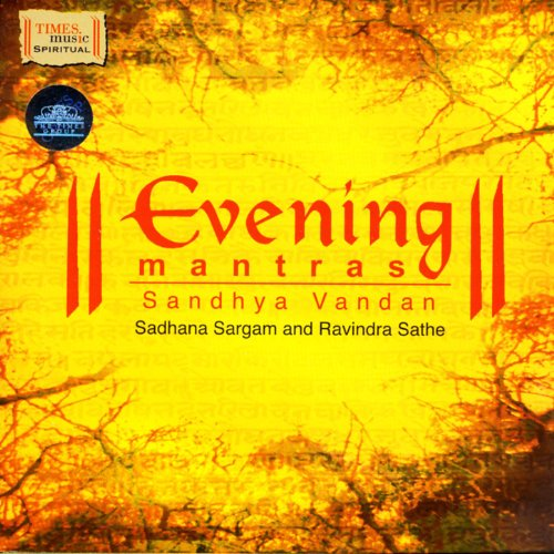25 Essential Morning Prayers by Various artists on Amazon