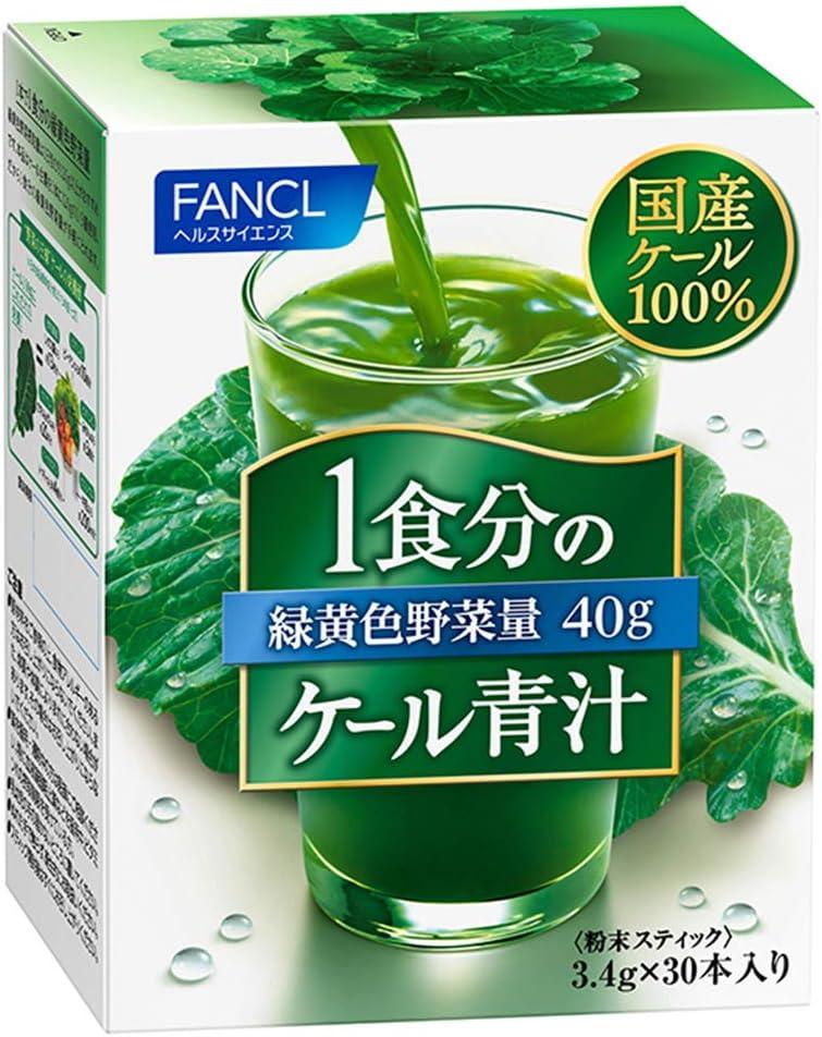 ファンケル (FANCL) 1食分のケール青汁 30本セット (3.4g×30)