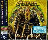 Africa Speaks (SHM-CD)