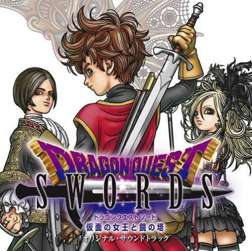 Dragon Quest Swords by Various Artists (2007-08-21)