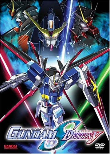 Mobile Suit Gundam Seed Destiny, Vol. 1 (+ Collector's Box + CD Soundtrack) (Limited Edition)