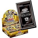 遊戯王OCG デュエルモンスターズ ETERNITY CODE(エタニティコード) BOX & 20thシークレットレア FINAL CHALLENGE PACK