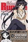School Rumble 第8巻