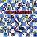 Gilgamesh /  Gilgamesh