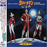 Ultraman USA Music Collection