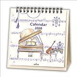 日本ホールマーク 2020年 カレンダー 卓上 音楽のある生活 761226
