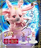 JoJo's Bizarre Adventure DX Collection Stand Figure vol.5 task Deluxe color ( prize )
